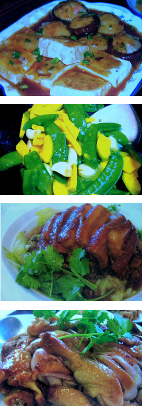 The Hakka Cookbook: Chinese Soul Food from Around the World by Linda Lau Anusasananan